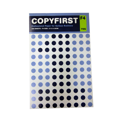 Copy First
