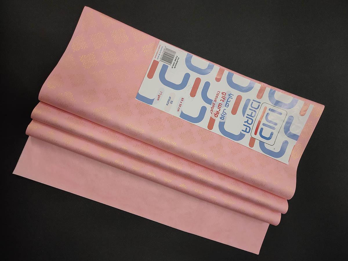 Tissue_pink